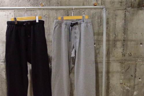WHIMSY BELTED SWEAT PANTS