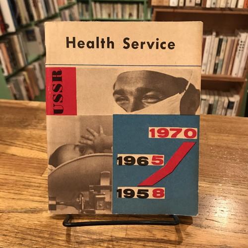 Health Service 1958-1965-1970
