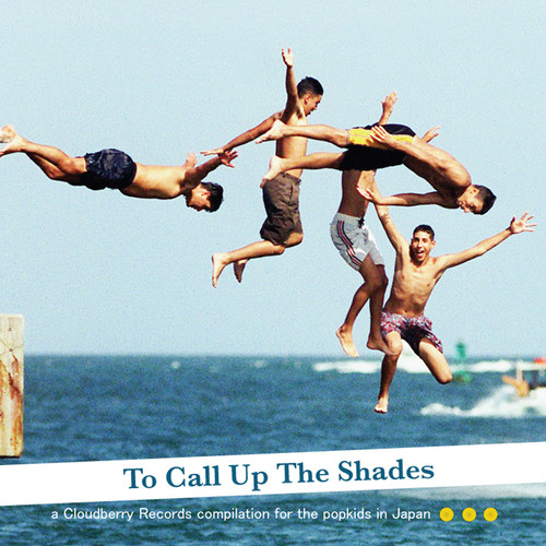 Various Artists / To Call Up The Shades (HPPR026)