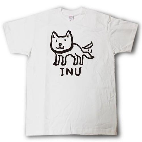 いぬ 筆で書いた文字Tシャツ 白T