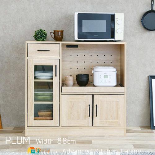 送料無料 キッチンラック レンジ台 幅88cm 奥行39.5cm 高さ82.5cm ナチュラル キッチンカウンター おすすめ 食器棚 キッチン収納 一人暮らし キッチンボード おしゃれ