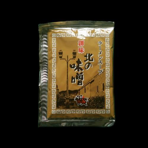 北の味噌 ラーメンスープ 【写真はイメージ図です。】