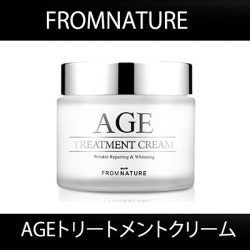 FROMNATURE AGEインテンストリートメントクリーム 80g★国内発送★