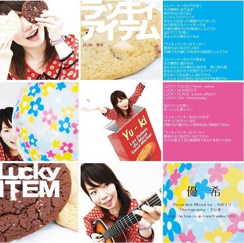 2nd single 『ラッキィアイテム/金のはりがね』