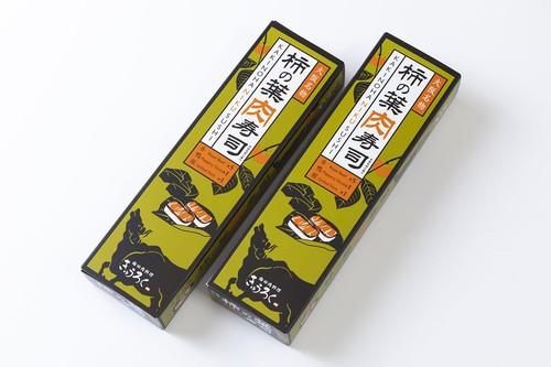 人気 お取り寄せグルメ 美味しい 柿の葉肉寿司  (7個入) 2箱