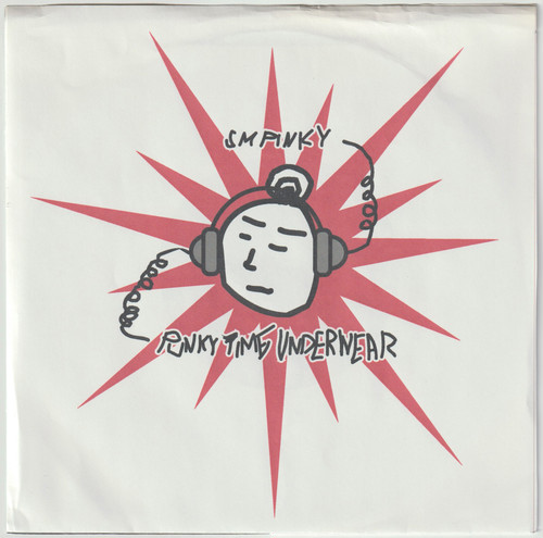 SM Pinky // Punky Time Underwear / split [EP/Used/7inch]