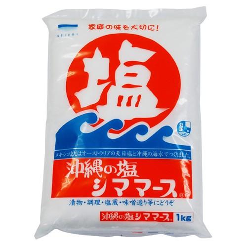 ムソー 青い海 シママース〈沖縄の塩〉 1kg