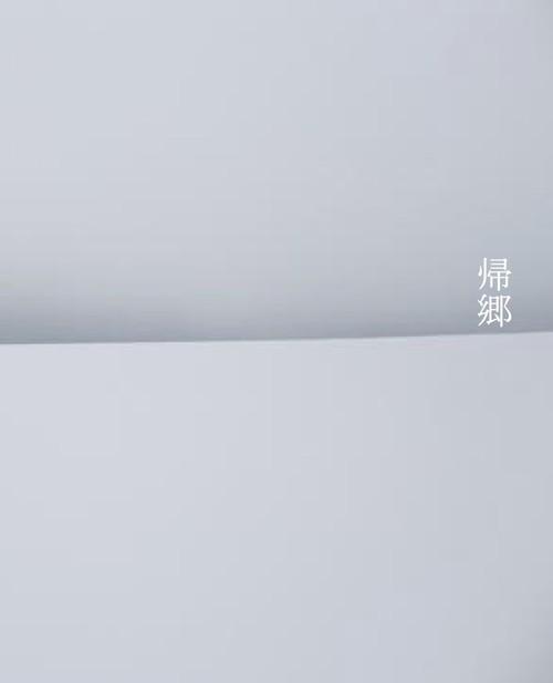#13「帰郷」公演DVD