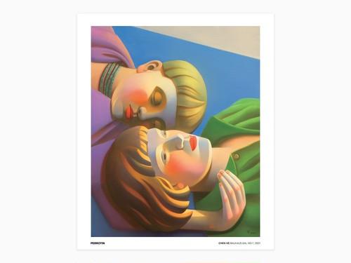 Chen Ke - Bauhaus Gal no.11, 2021 (standard poster)