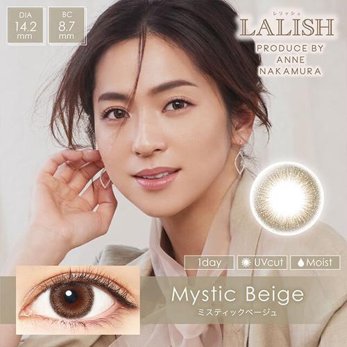 レリッシュ ワンデー(LALISH 1day)《Mystic Beige》ミスティックベージュ[10枚入り]