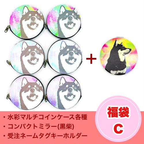 数量限定!2021年 福袋C:6千円分セット