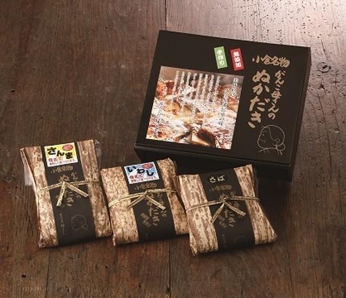 【進物用】 竹皮 さば・いわし・さんま 3個セット