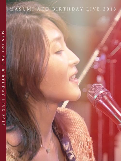 [ DVD ] Birthday Live 2018