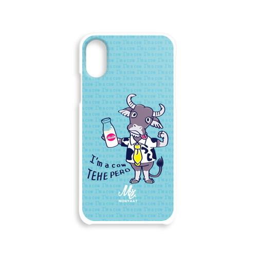 iPhone*ハードケース*CT77 水牛クン*I'm a cow*8HH