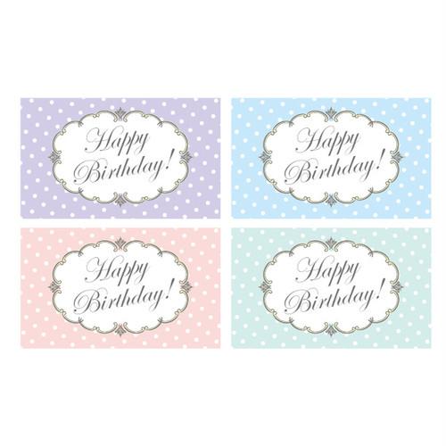 french-popメッセージカード(Birthday!・水玉)