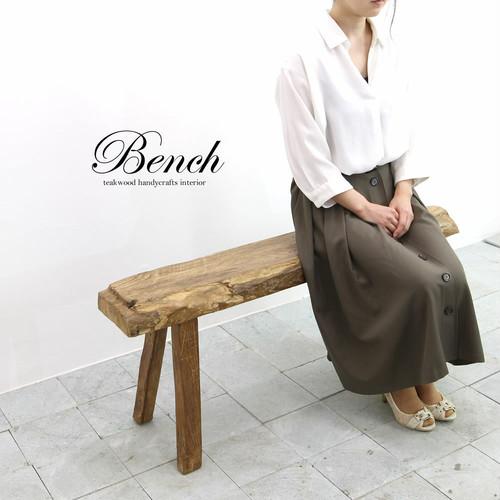 ■送料無料■古材のナチュラルな質感が素敵!オールドチーク材のベンチ 約1m 52-7