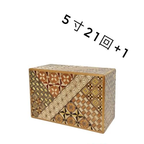 Himitsubako puzzle box 5sun 21times+1