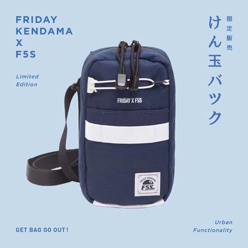 けん玉バックセット/fridaykendamaXf5s コラボ
