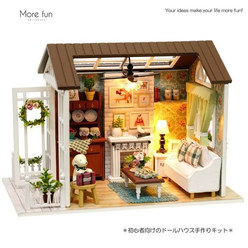 DIY ミニチュア ドールハウス 手作りキット miniature dollhouse kit リビングーかわいい犬と一緒にー H004