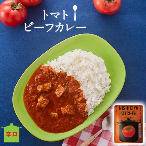 トマトビーフカレー 辛口