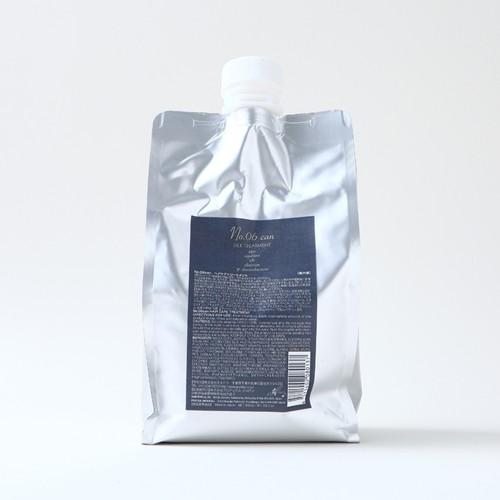 no.6can ナンバーロッカン ヘアケアトリートメント800g/silk treatment【詰替用】