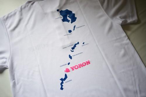 ヨロン島ポロシャツホワイト