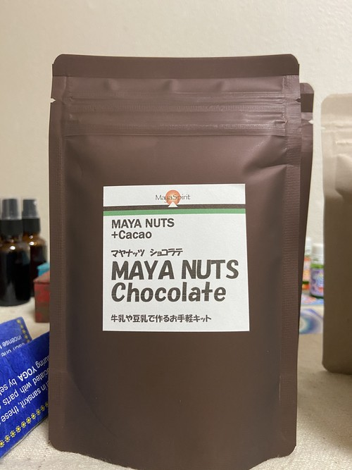 マヤナッツショコラテ