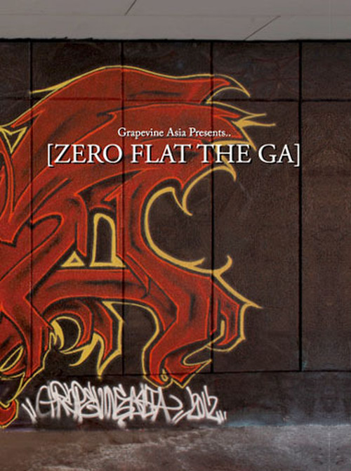 Zero Flat The GA / GrapevineAsia /【DVD】