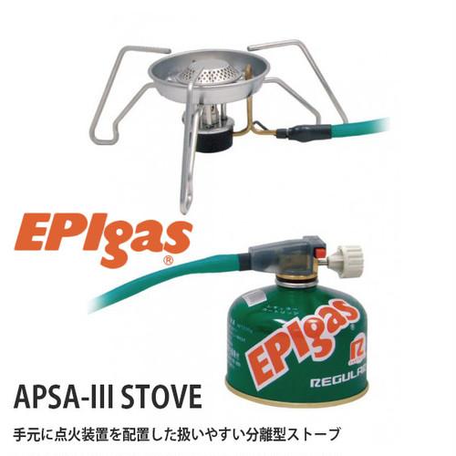 EPIgas(イーピーアイ ガス) APSA-III STOVE ストーブ 小型 ガスバーナー コンロ ゴトク 携帯 アウトドア キャンプ グッズ サバイバル S-1020