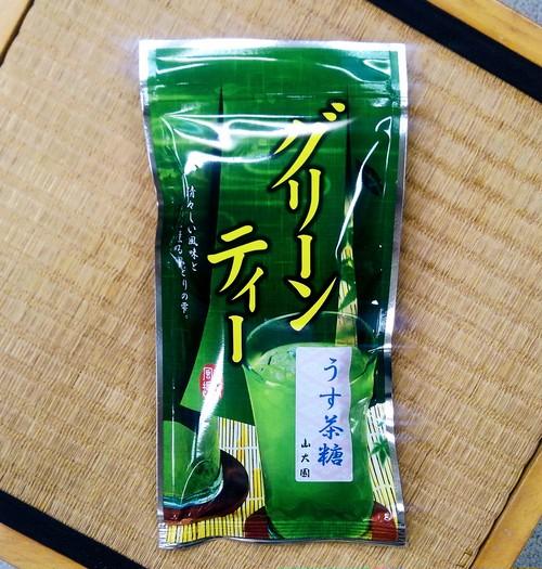 うす茶糖 山大園オリジナルブレンド 200㌘
