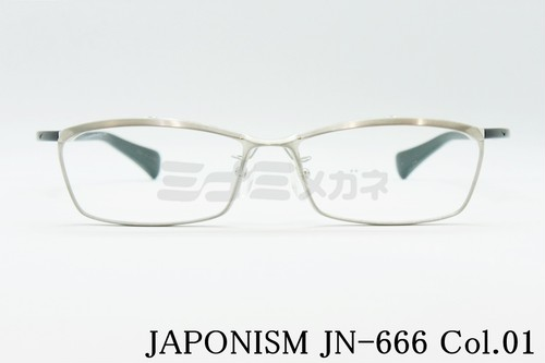 【跳ね上げ】JAPONISM(ジャポニスム)JN-666 col.01 単式跳ね上げ メタル スクエア