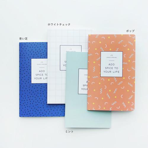 [ 販売終了 ]  兎村手帳 |コンプリートパック