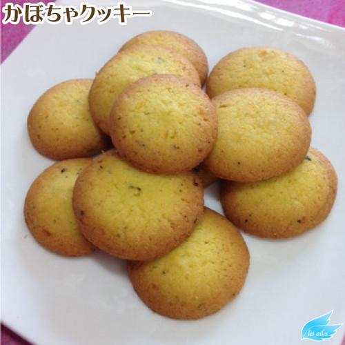 かぼちゃクッキー