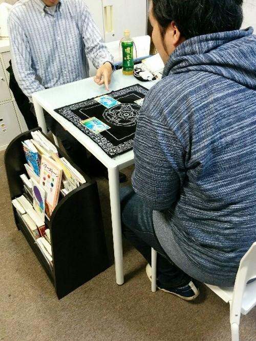 誕生日風水、タロット、宇宙チャンネリング50分鑑定