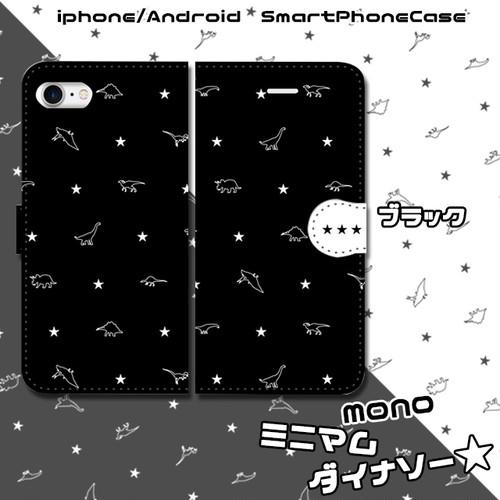 ミニマムダイナソー★【ホワイト】 手帳型スマホケース iPhone/Android