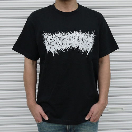 The Gluttonous Slaughter T-shirt White