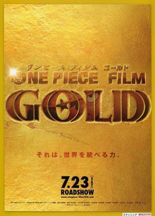 (1)ONE PIECE FILM  GOLD ワンピース フィルム ゴールド