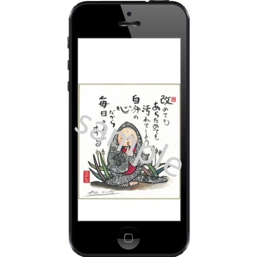 【iPhone、Android壁紙サイズ】かわいのどか作品7