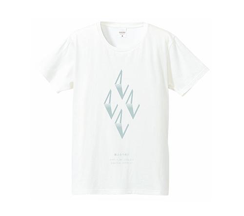 Tシャツ ~pupation~ (ホワイト)