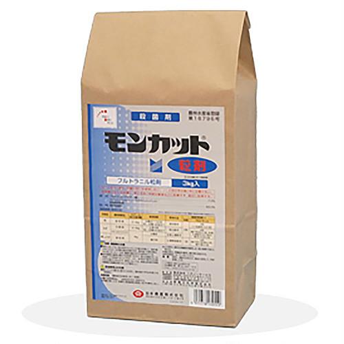 モンカット粒剤 3kg 1袋