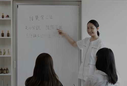 臓活指導士初級講座