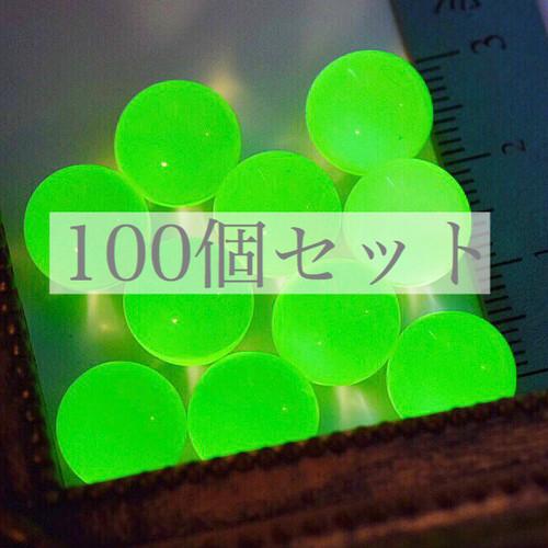 蛍光*ウランガラスのビー玉10mm*100個セット