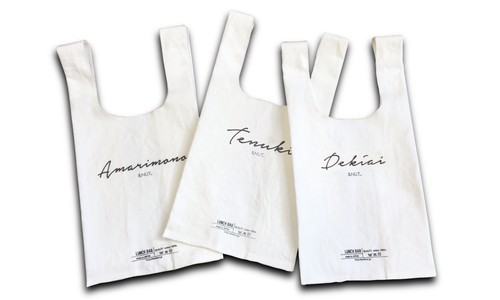 LUNCH_MARCHE_BAG / S