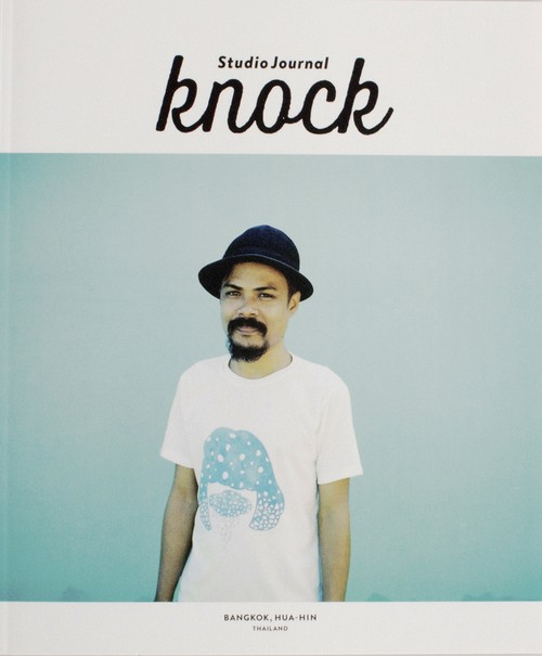 Studio Journal Knock issue.1 THAILAND