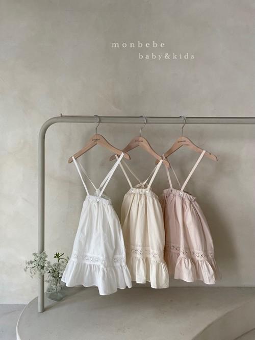 【予約販売】lace long-skirt〈monbebe〉
