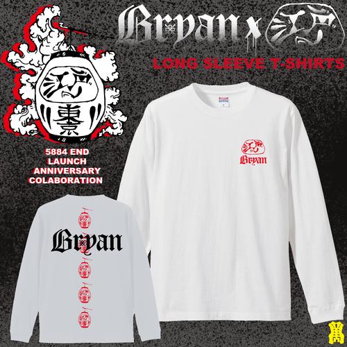 BRYAN×5884 END LONG SLEEVE TEE WHITE