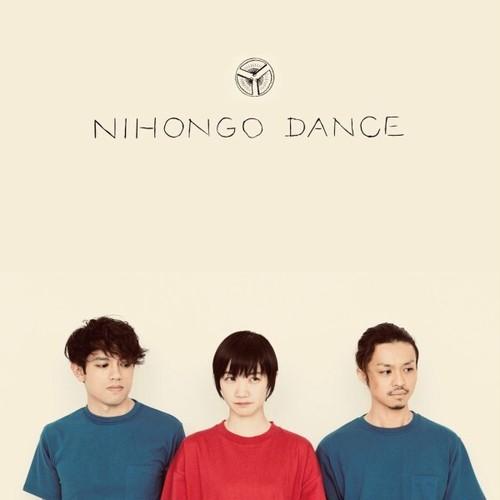 NIHONGO DANCE CDR