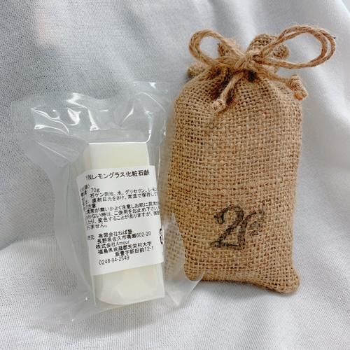 アロマ入り化粧石鹸