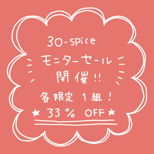 ☆モニターセール☆【色紙 or A4】3人入り還暦似顔絵 全身(絵師:aco)