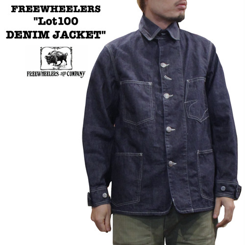 """ Lot100 DENIM JACKET ""  FREEWHEELERS / フリーホイーラーズ THE IRONALL FACTORIES CO. 10oz INDIGO DENIM / #1911015"